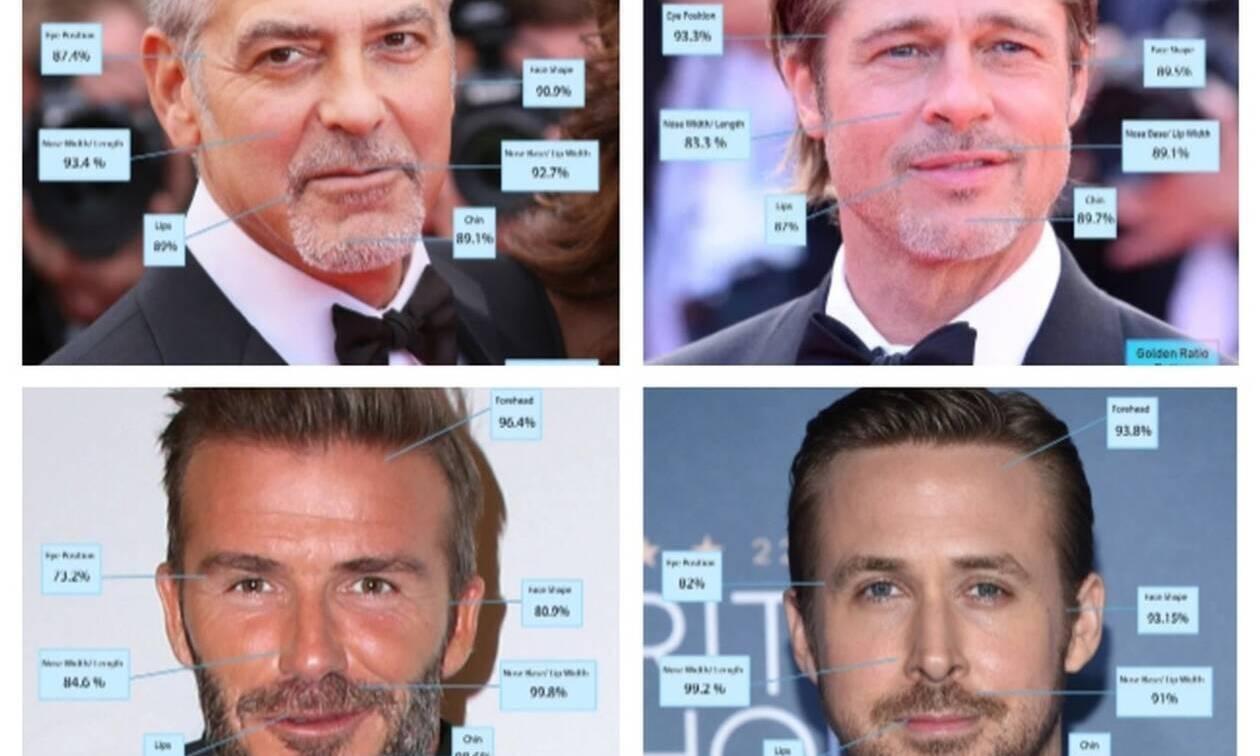 Οι επιστήμονες μίλησαν: Αυτοί είναι οι ωραιότεροι άνδρες στον κόσμο