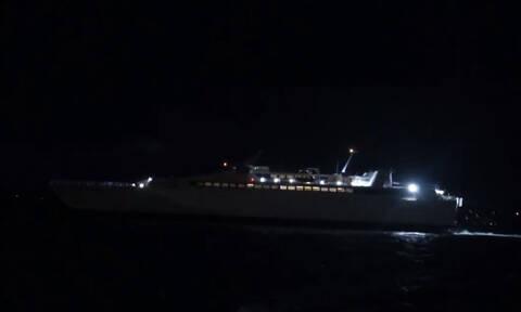 Πάρος: Ταλαιπωρία για τους επιβάτες του Hellenic Highspeed (vid)