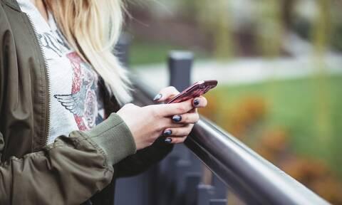 Έρευνα - Προσοχή: Οι πεζοί κινδυνεύουν να σκοτωθούν όταν γράφουν SMS