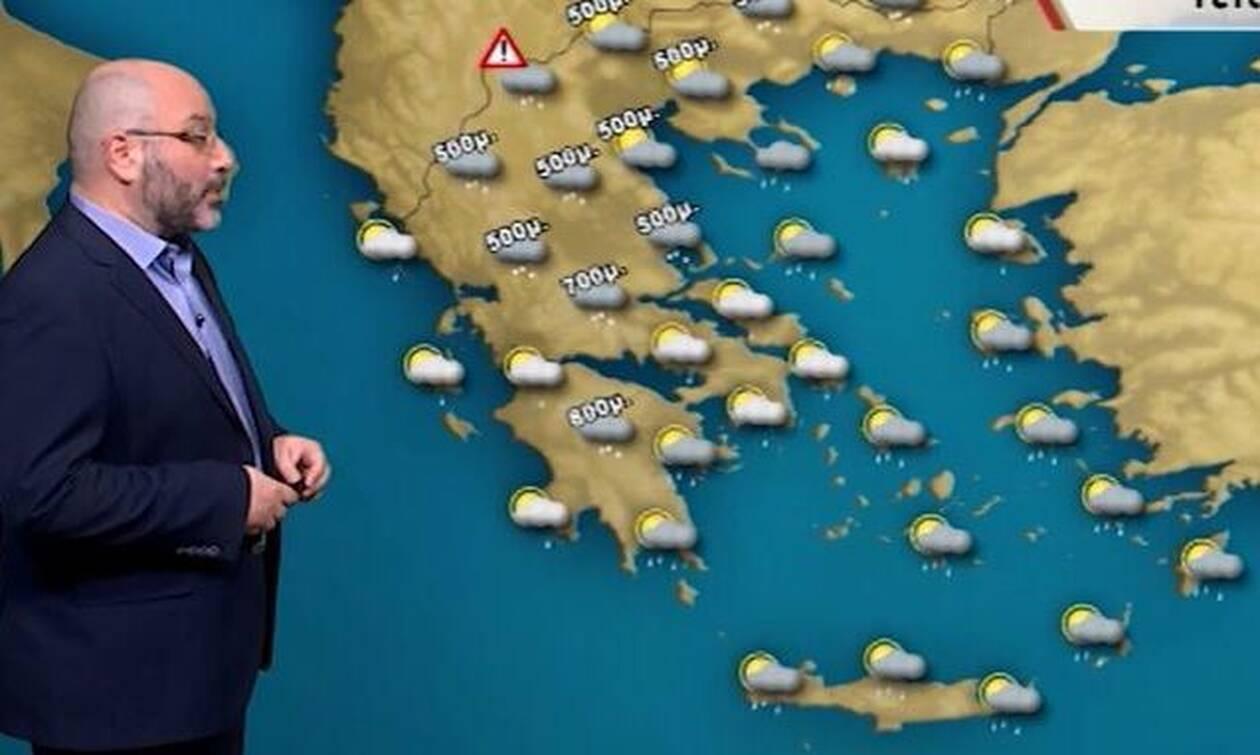 Καιρός: Προσοχή! Πού θα χιονίσει τις επόμενες ώρες. Περιοχές και υψόμετρα απ' τον Αρναούτογλου