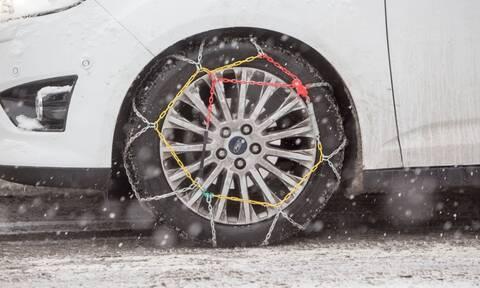 Καιρός: Κλειστοί δρόμοι λόγω της κακοκαιρίας - Πού χρειάζονται αντιολισθητικές αλυσίδες
