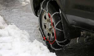 Κακοκαιρία: Σε ποιους δρόμους χρειάζονται αντιολισθητικές αλυσίδες