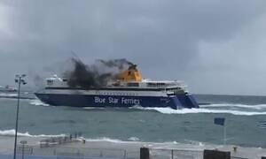 Βίντεο: Η εντυπωσιακή μανούβρα του Blue Star Naxos στο λιμάνι της Τήνου