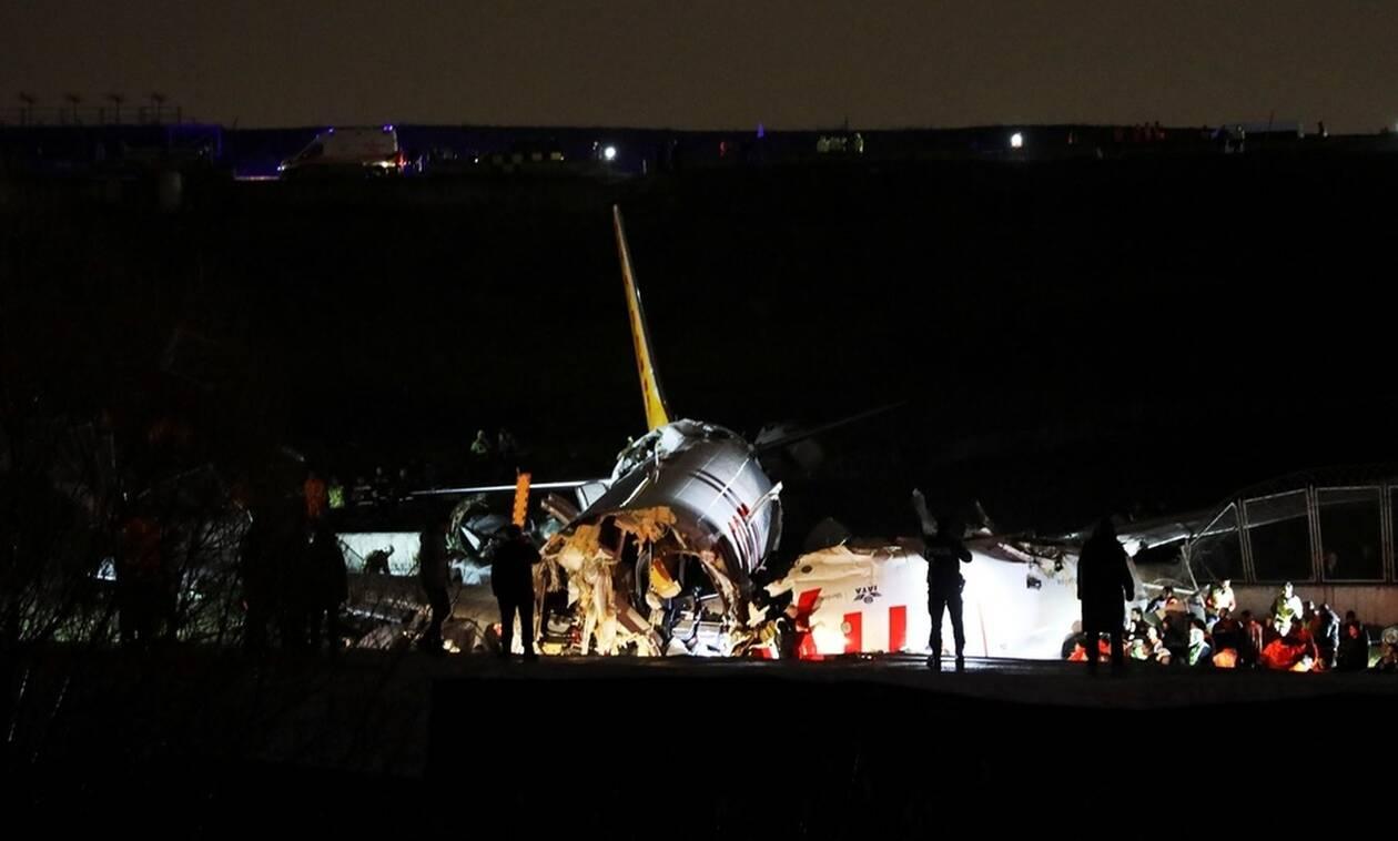 Αεροπλάνο κόπηκε στα δύο σε αεροδρόμιο στην Κωνσταντινούπολη - Εικόνες ΣΟΚ