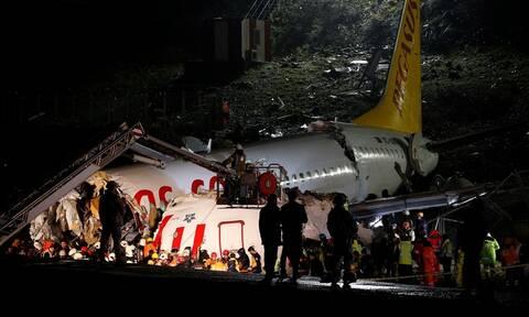 Τουρκία - Βίντεο ντοκουμέντο: Η στιγμή που το αεροσκάφος κόβεται στα δύο - Δεκάδες τραυματίες
