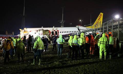 Τουρκία: Τρεις νεκροί και 179 τραυματίες από τo αεροπορικό δυστύχημα στην Κωνσταντινούπολη