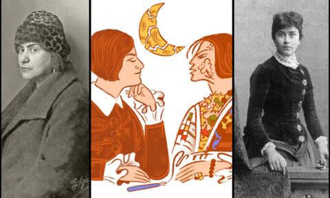 Else Lasker-Schüler: 151 χρόνια από τη γέννηση της Γερμανίδας ποιήτριας