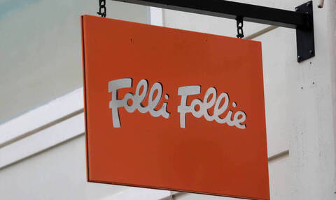 Folli Follie: Δηλώνει... ανήσυχος ο Κουτσολιούτσος και τρολάρει την Επιτροπή Κεφαλαιαγοράς