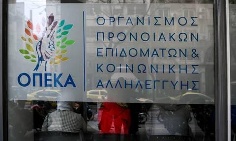 ΟΠΕΚΑ: Oι αλλαγές στο ΚΕΑ, το επίδομα ενοικίου και το επίδομα παιδιού