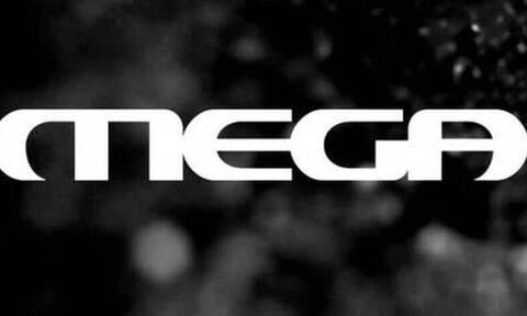 Mega: Αυτό είναι το νέο πρόγραμμα - Αναλυτικά οι εκπομπές (pics)