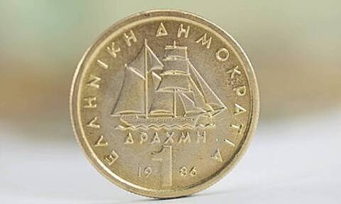 Τα γενέθλια της δραχμής και τα άλλα δυο νομίσματα που έχει αλλάξει η Ελλάδα