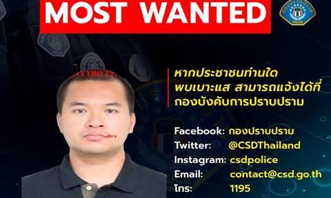 Ταϊλάνδη: Νεκρός ο μακελάρης από πυρά της αστυνομίας - 21 νεκροί, 63 τραυματίες