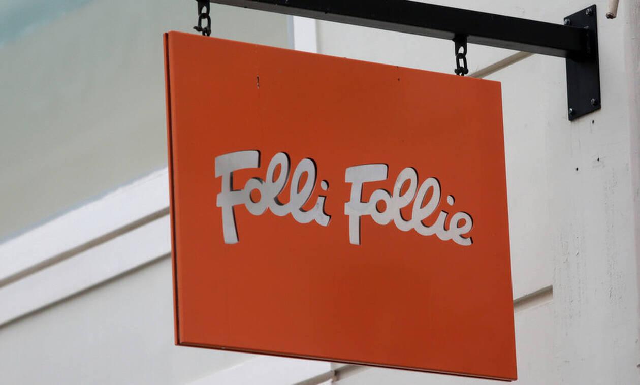 Folli Follie: Νέα παρέμβαση για τη διοίκηση της εταιρείας προαναγγέλλει η Επιτροπή Κεφαλαιαγοράς