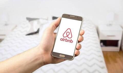Κοροναϊός: Η Airbnb αναστέλλει τις κρατήσεις της στο Πεκίνο