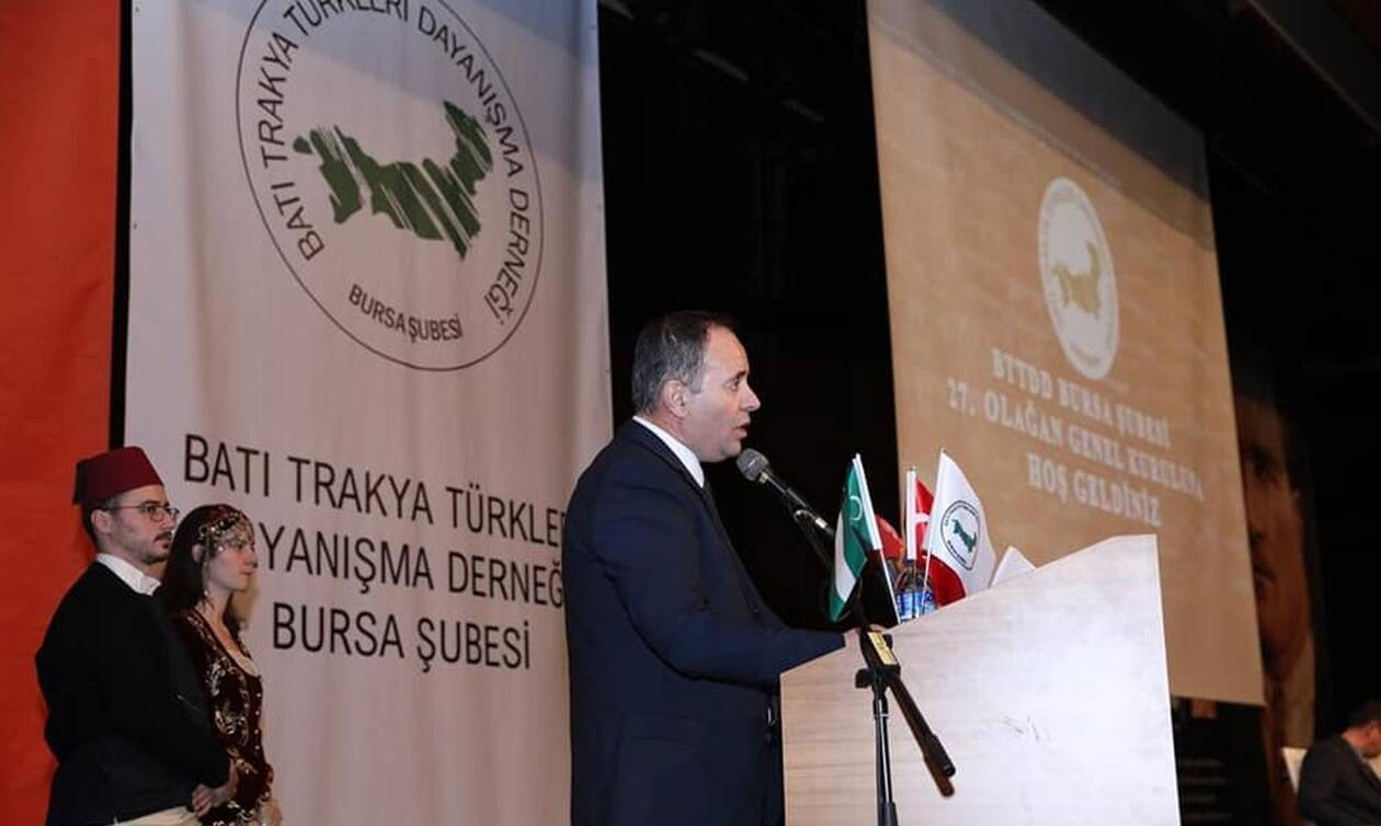 Πρόκληση: Μειονοτικοί δήμαρχοι σε εκδήλωση στην Τουρκία υπό την σημαία της «Ανεξάρτητης Δ. Θράκης»