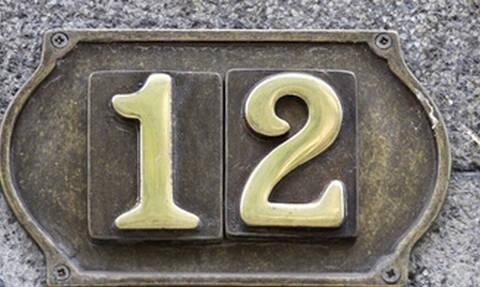 Τι τρομερό κρύβεται πίσω από τον αριθμό 12;
