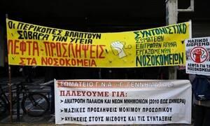 В четверг в Греции состоится забастовка медперсонала