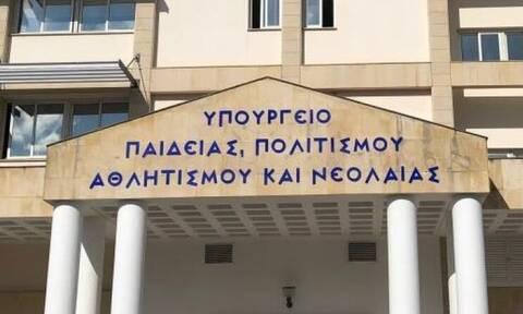 На Кипре построят новую окружную трассу