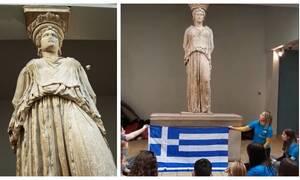 Συγκινητικό: Το μοιρολόι μαθητών από την Κρήτη στη «ξενιτεμένη» Καρυάτιδα στο Βρετανικό Μουσείο