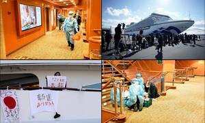 Τρόμος στο «κρουαζιερόπλοιο του κοροναϊού»: 171 επιβάτες του Diamond Princess έχουν τον ιό Covid-19