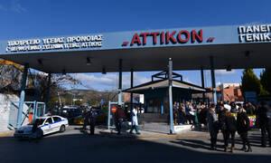 Κοροναϊός: Αγωνία για τον 33χρονο στο «Αττικόν» - Σήμερα τα αποτελέσματα