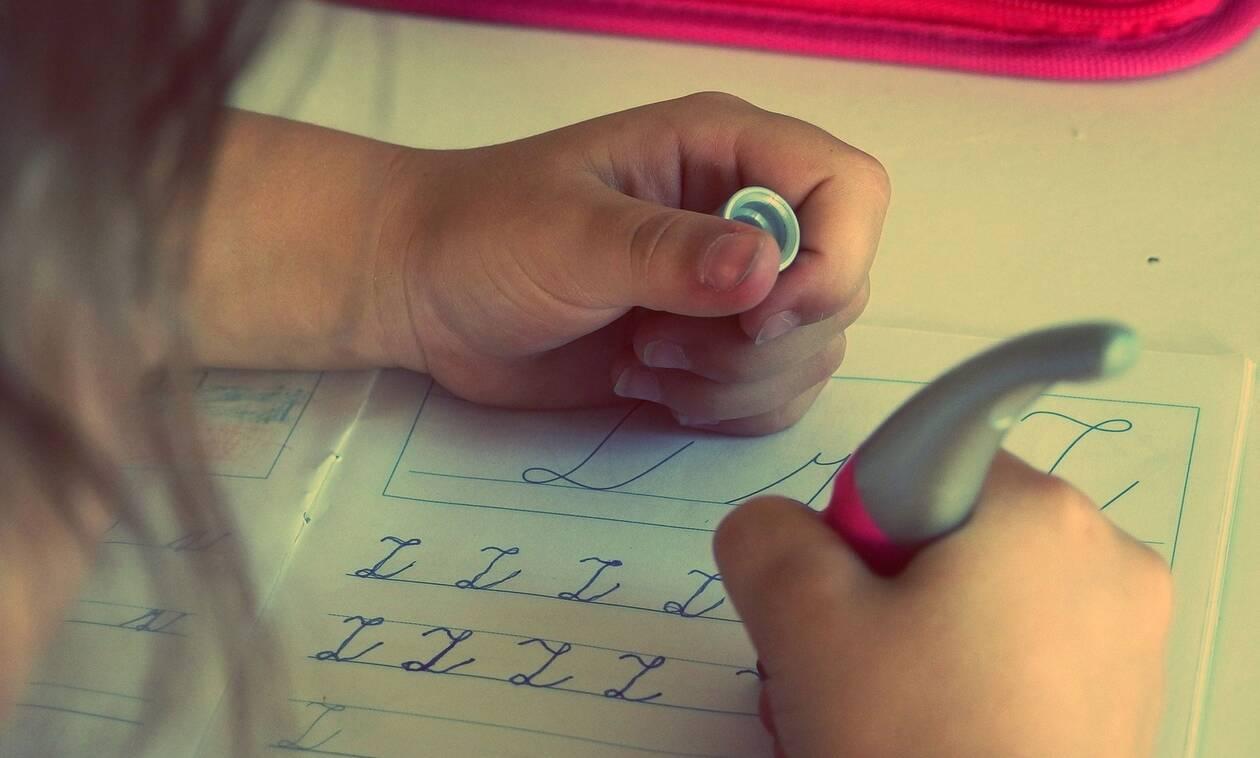 Η Κεραμέως βάζει Αγγλικά και γυμναστική στο Νηπιαγωγείο από την νέα σχολική χρονιά