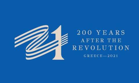 Οι συμβολισμοί πίσω από το σήμα του «Ελλάδα 2021» - Η ανακοίνωση των δημιουργών του
