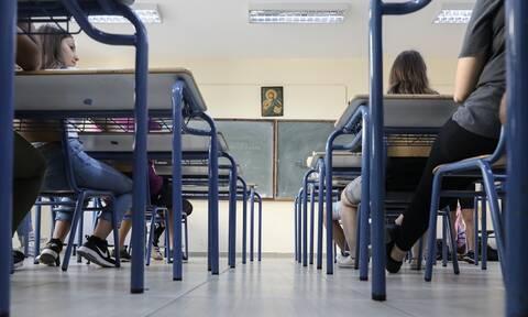 ΠΡΟΣΟΧΗ: Αλλάζουν όλα στις σχολικές εκδρομές