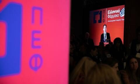ΠΕΦ: Οι αλλαγές που πρέπει να γίνουν στην πολιτική φαρμάκου - Κρίσιμο το πρώτο εξάμηνο του 2020
