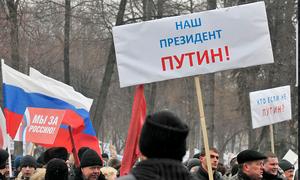 """""""Левада-центр"""": Путину доверяют чуть больше трети россиян"""