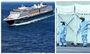 Κοροναϊός: «Πράσινο φως» για τον ελλιμενισμό του «MS Westerdam»-Τρόμος για την εξάπλωση του Covid-19