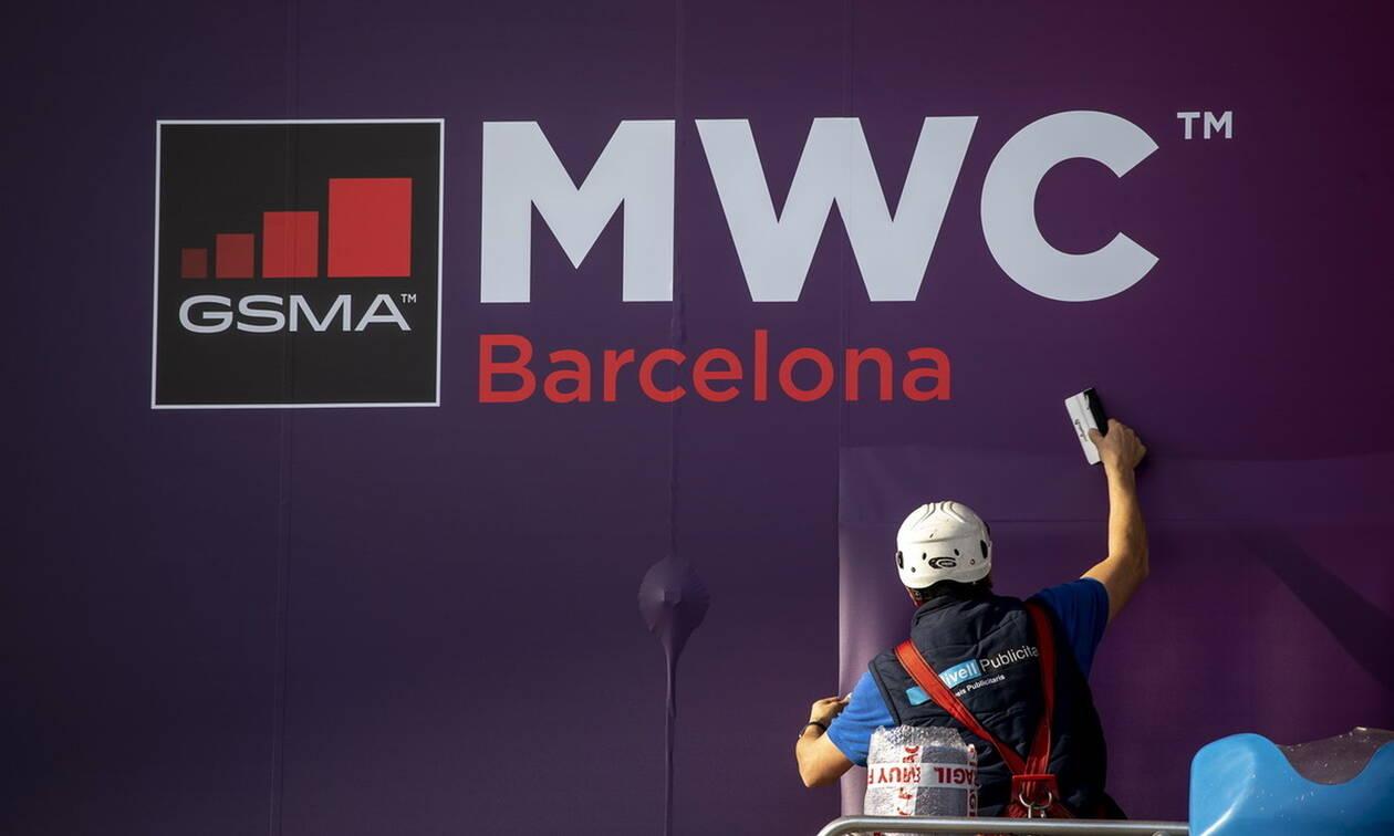 Κοροναϊός: Ακυρώθηκε λόγω COVID-19 το Mobile World Congress 2020 της Βαρκελώνης