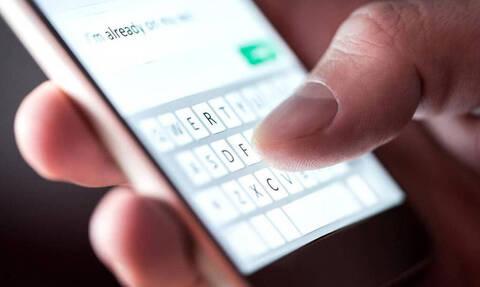 Νεκρή 15χρονη - Είχε το κινητό της στα χέρια