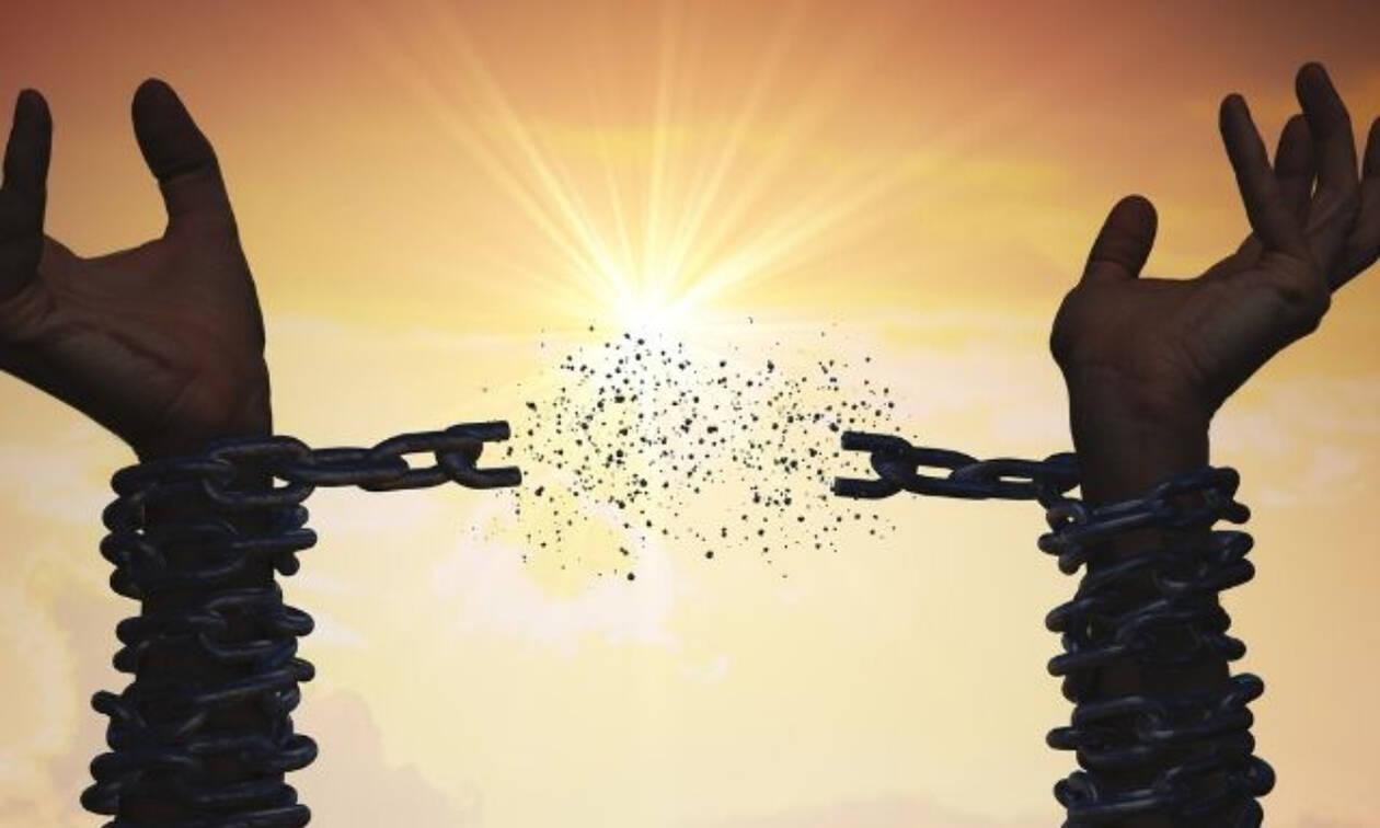 Σήμερα 15/02: Απολυτότητα Vs Απελευθερωτικών τάσεων
