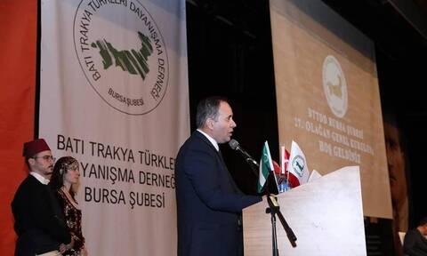 Ανθελληνικό παραλήρημα δημάρχου της Θράκης σε εκδήλωση στην Τουρκία (pics+vid)