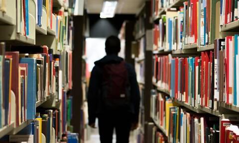 Φοιτητικό επίδομα: Νέοι δικαιούχοι - Μέχρι πότε πρέπει να κάνετε αίτηση