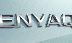 Enyaq: Έτσι θα λέγεται το πρώτο ηλεκτρικό SUV της Skoda