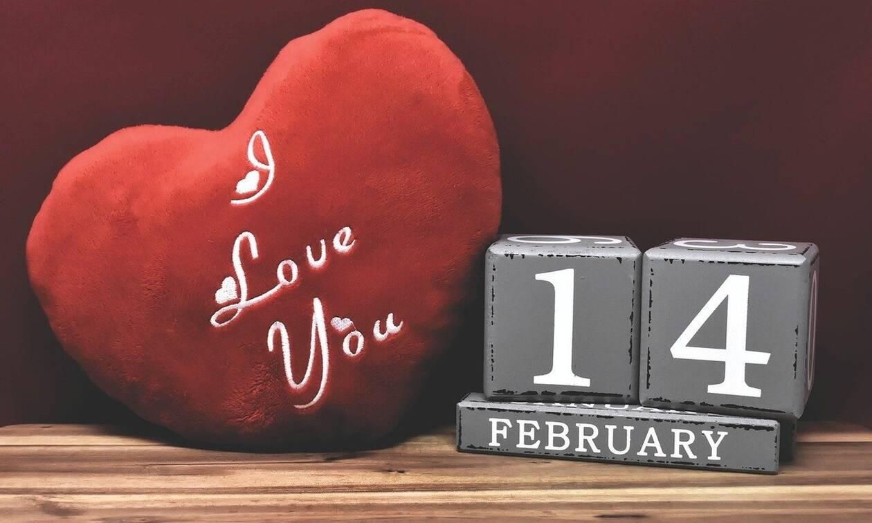 Ημέρα του Αγίου Βαλεντίνου: Πώς ξεκίνησε η γιορτή των ερωτευμένων