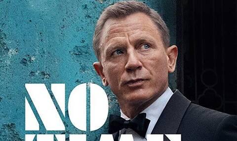 No Time To Die: Αυτό είναι το νέο τραγούδι του James Bond