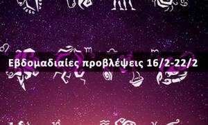 Εβδομαδιαίες 16/02-22/02: Η πρόβλεψη του ζωδίου σου σε 20 δευτερόλεπτα!