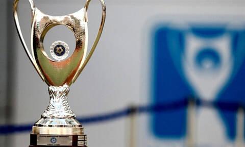 Κύπελλο Ελλάδας: Τότε κληρώνει για τα ημιτελικά