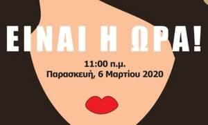 На Кипре 6 марта состоится женская акция «Настало время»
