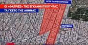 Ποιος ελέγχει το κέντρο της Αθήνας Ναρκωτικά πορνεία και συμμορίες από Αφρική Ασία και Βαλκάνια