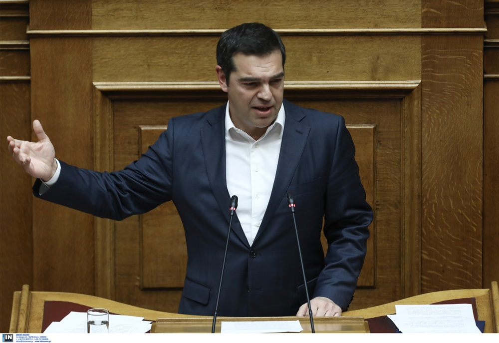 tsipras-2.jpg