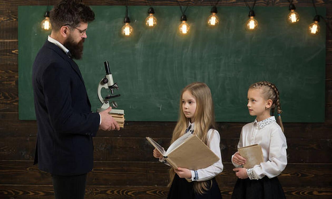 Ενημέρωση γονέων από το δάσκαλο για τα προβλήματα συμπεριφοράς του παιδιού