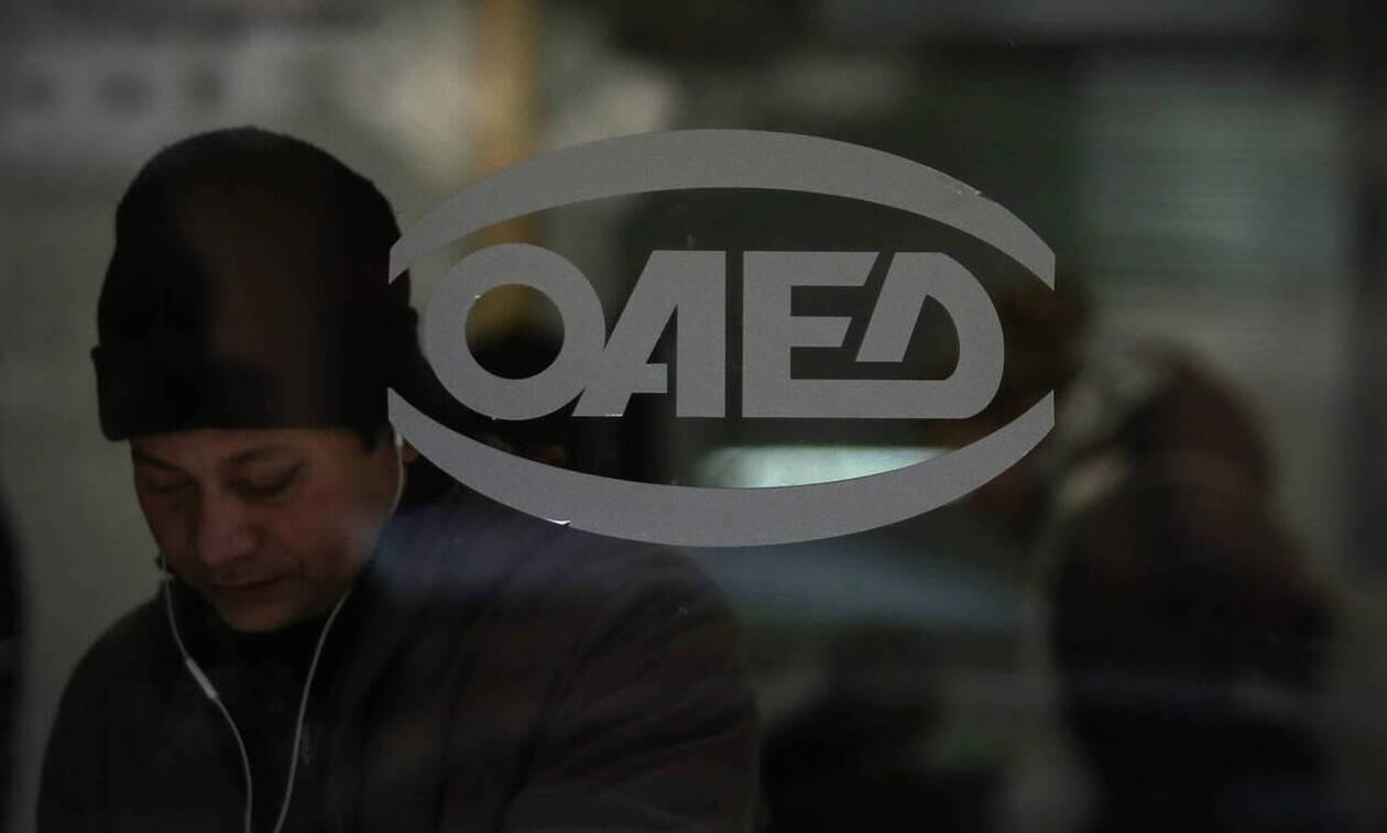 ΟΑΕΔ: Αυτά είναι τα νέα προγράμματα για ανέργους - Δείτε αναλυτικά