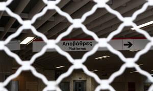 Απεργία στα Μέσα Μεταφοράς: Πότε θα τραβήξουν χειρόφρενο