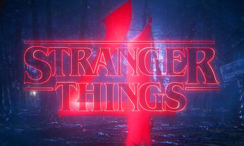 Netflix: Αυτό είναι το νέο τρέιλερ του Stranger Things 4 και κρύβει μια τεράστια ανατροπή!