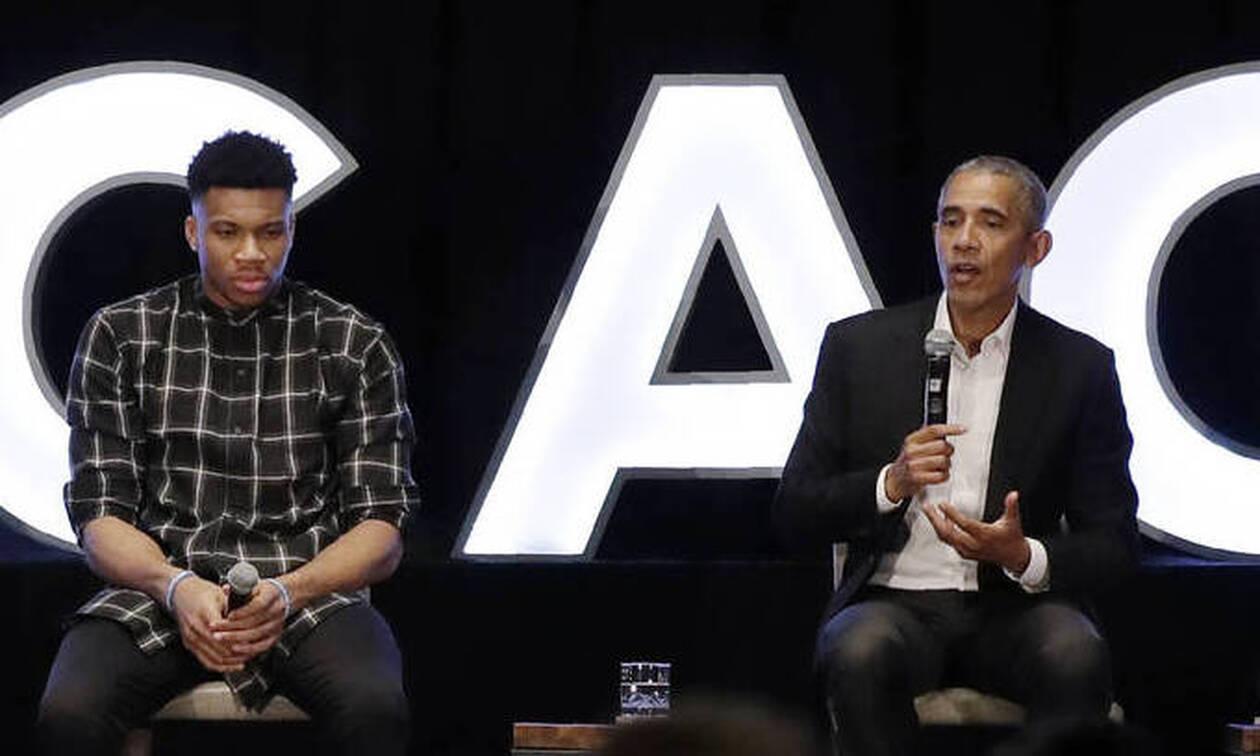 Συγκίνηση: Όταν ο Ομπάμα συνάντησε τον Αντετοκούνμπο - Τα θερμά λόγια του πρώην «πλανητάρχη»