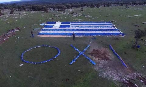 Μυτιλήνη: Σχημάτισαν ελληνική σημαία και ένα μεγάλο «ΟΧΙ» στη θέση που σχεδιάζεται δομή μεταναστών